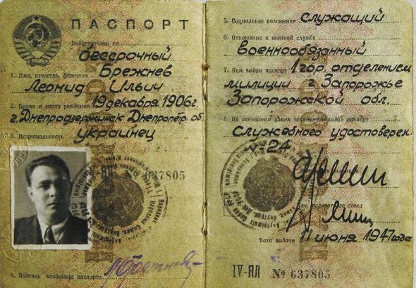 Непропуск украинцев с ID-паспортами в Беларусь связан с определенным законодательным нонсенсом, - Госпогранслужба - Цензор.НЕТ 5653