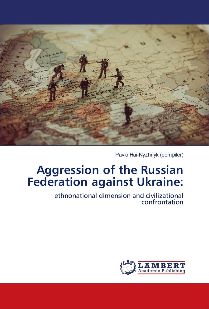 Aggression of the Russian Federation against Ukraine